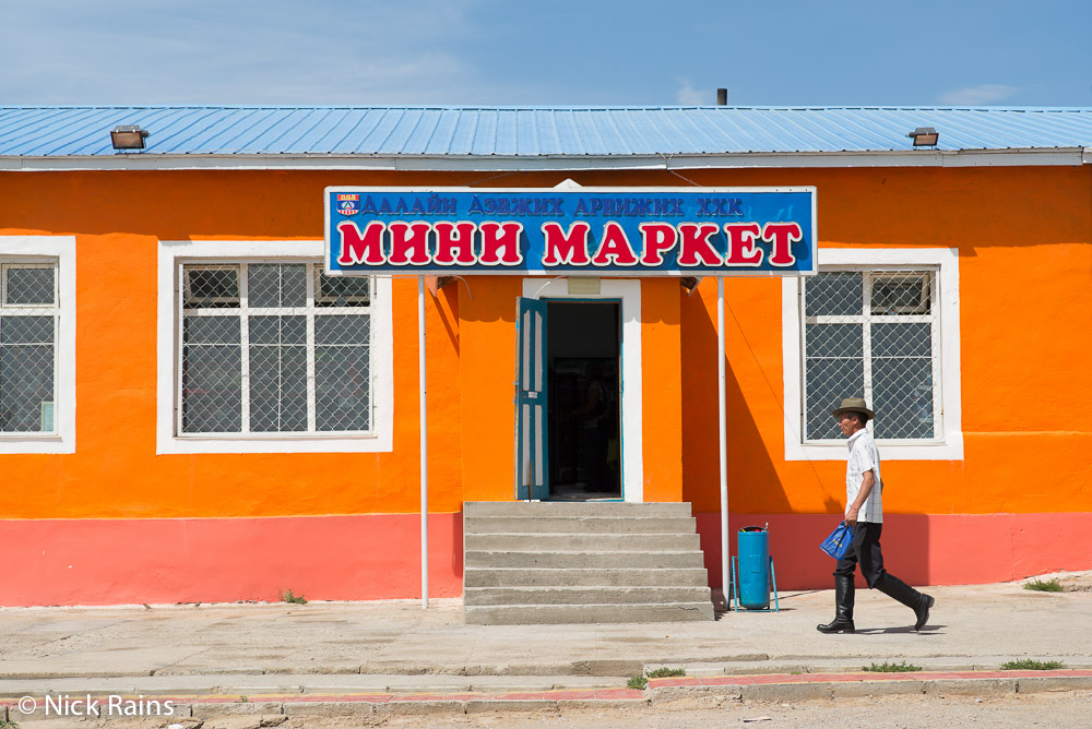 Supermarket, Mongolia. Leica M, 75mm.